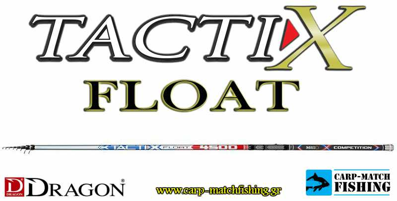 tactix float dragon rod carpmatchfishing