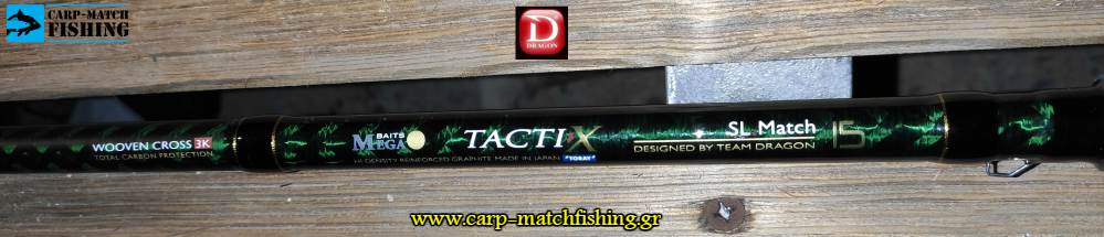 dragon tactix blank carpmatchfishing