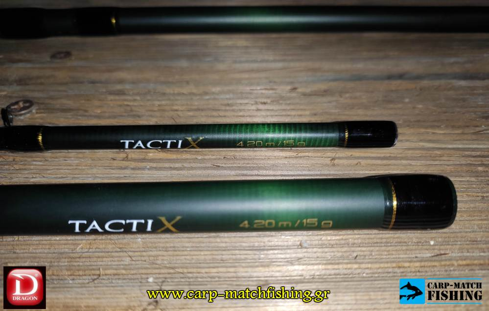 dragon tactix line guide system carpmatchfishing