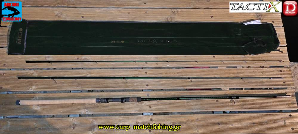 dragon tactix match 3 section rod carpmatchfishing