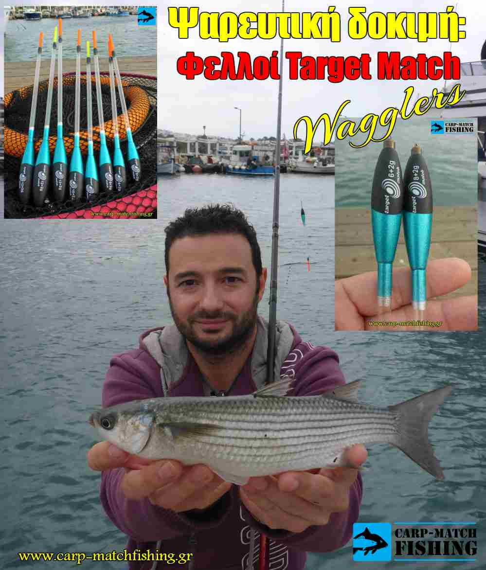 match wagglers target match kefalos sf carpmatchfishing