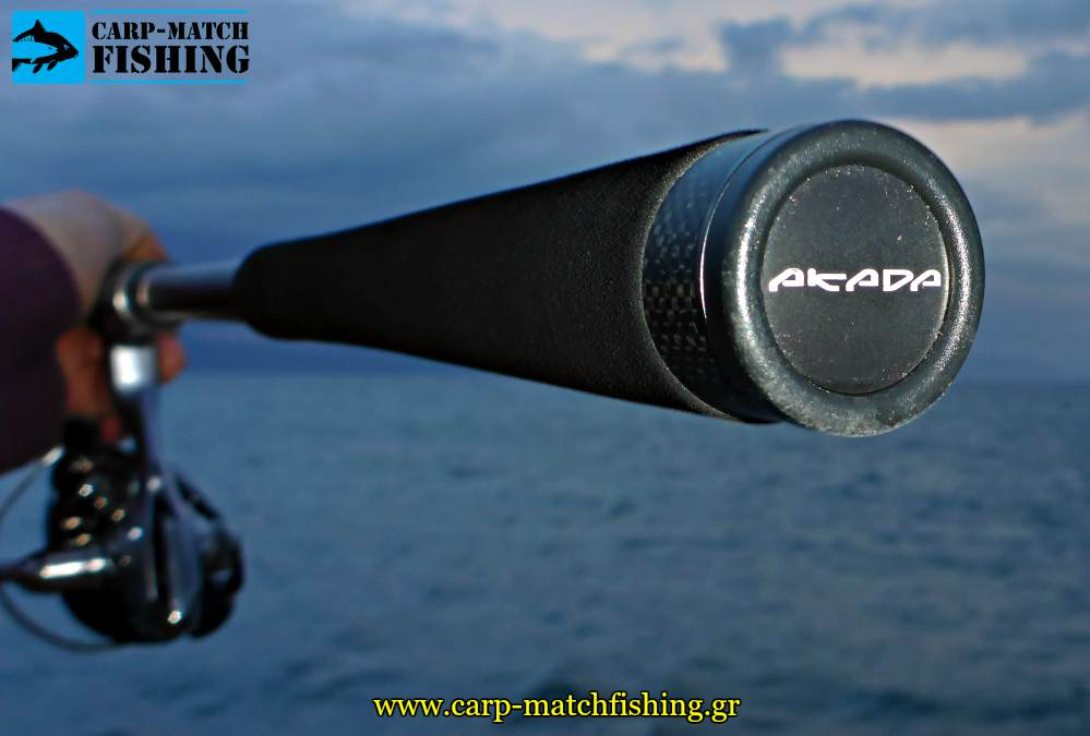 akada spinning rod butt carpmatchfishing