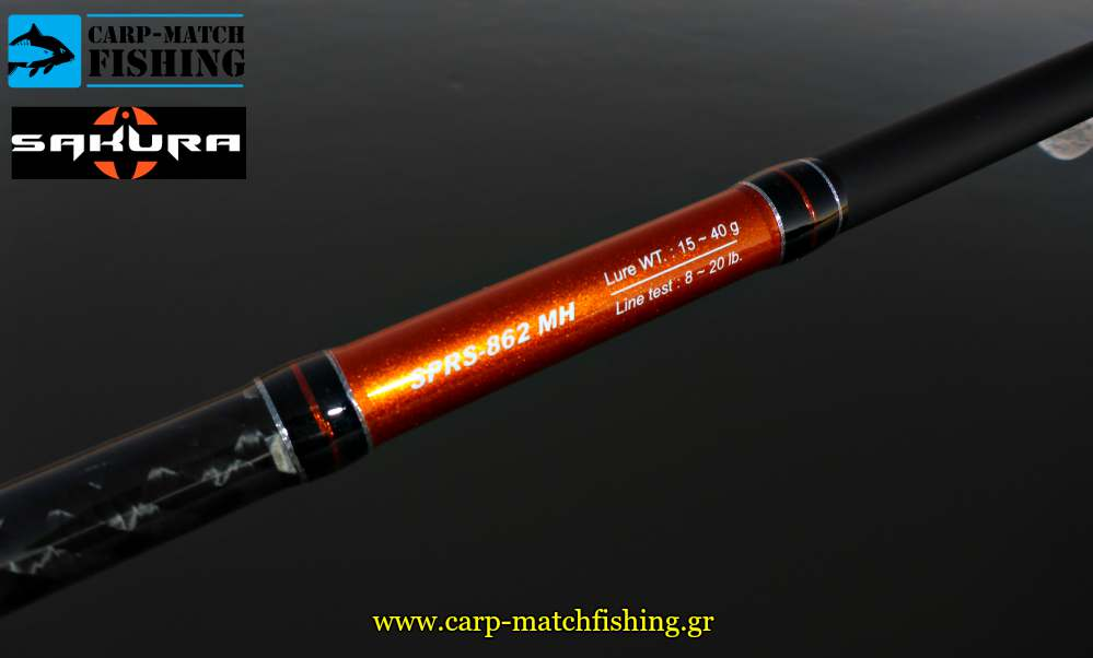 sakura blank spinning rod carpmatchfishing