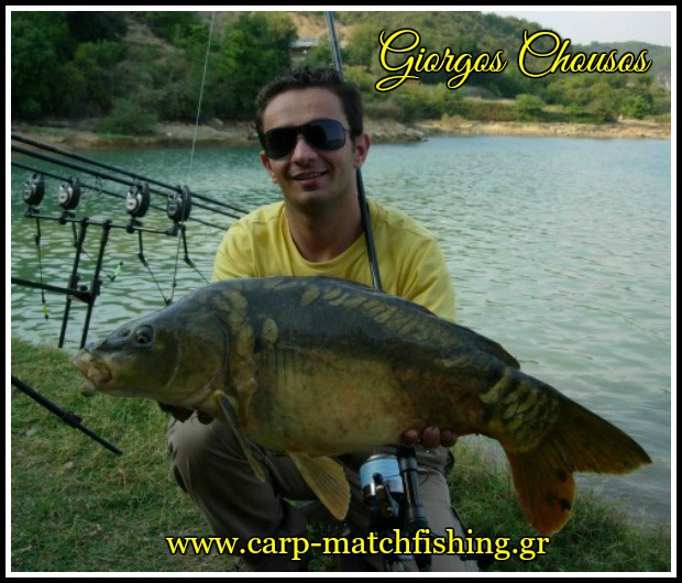 giorgos-chousos-team-carpmatchfishing